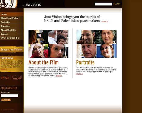 Just Vision home page