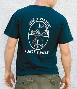 Israeli T-Shirt: One Shot, Two Kills