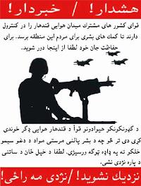 Afghanistan Flyer