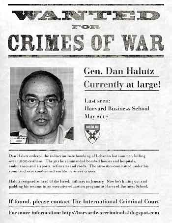 Wanted: Dan Halutz