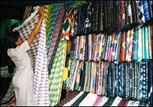 Textiles in Ghana