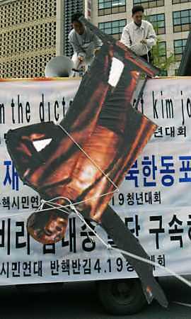 Toppling Kim Il-Sung