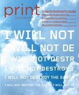 Print Magazine, July/August 2005