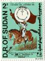 sudan-stamp.png