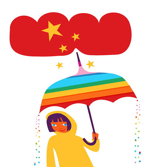 umbrellaillustration